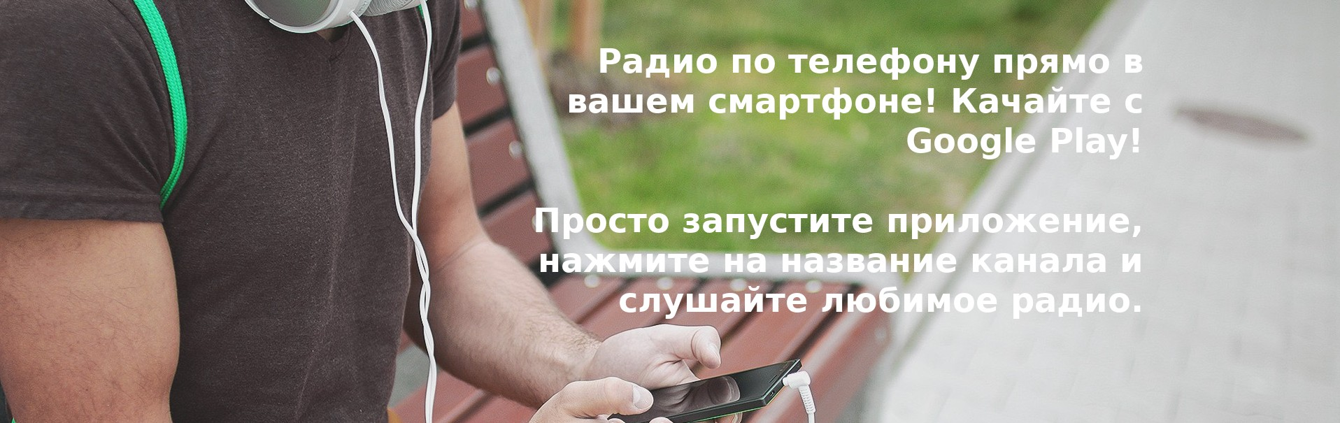 smartphone-writing-hand-person-music-leg-993010-pxhere.com_-3